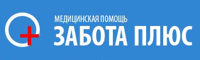 zabota-logo2